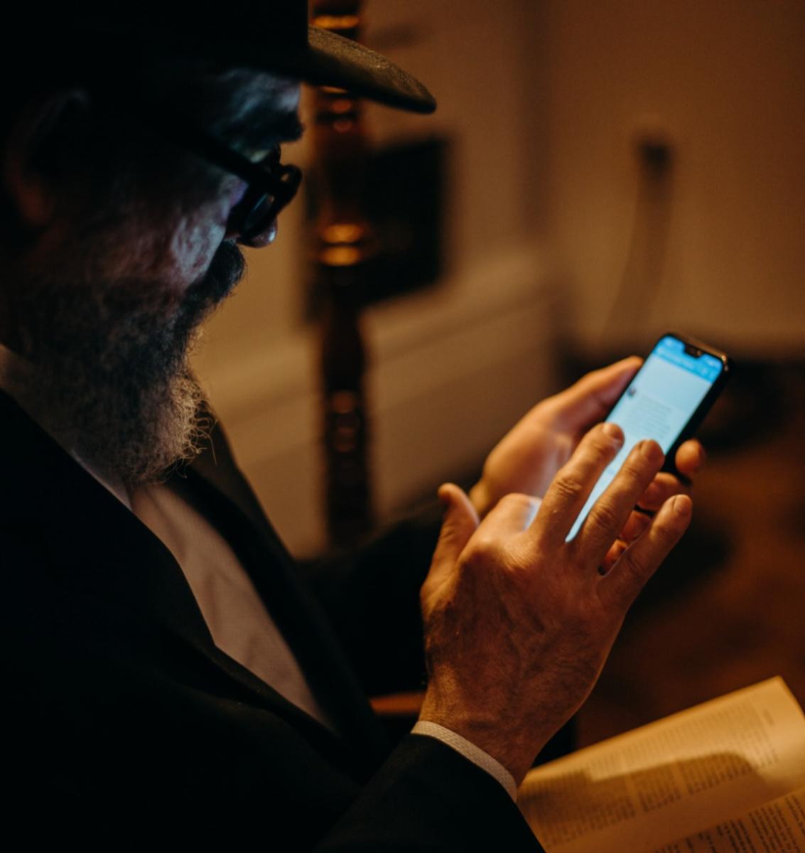 גם בחברה החרדית נרשמה עליה חדה בביקוש ובצריכת האינטרנט