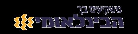 בנק בינלאומי לישראל